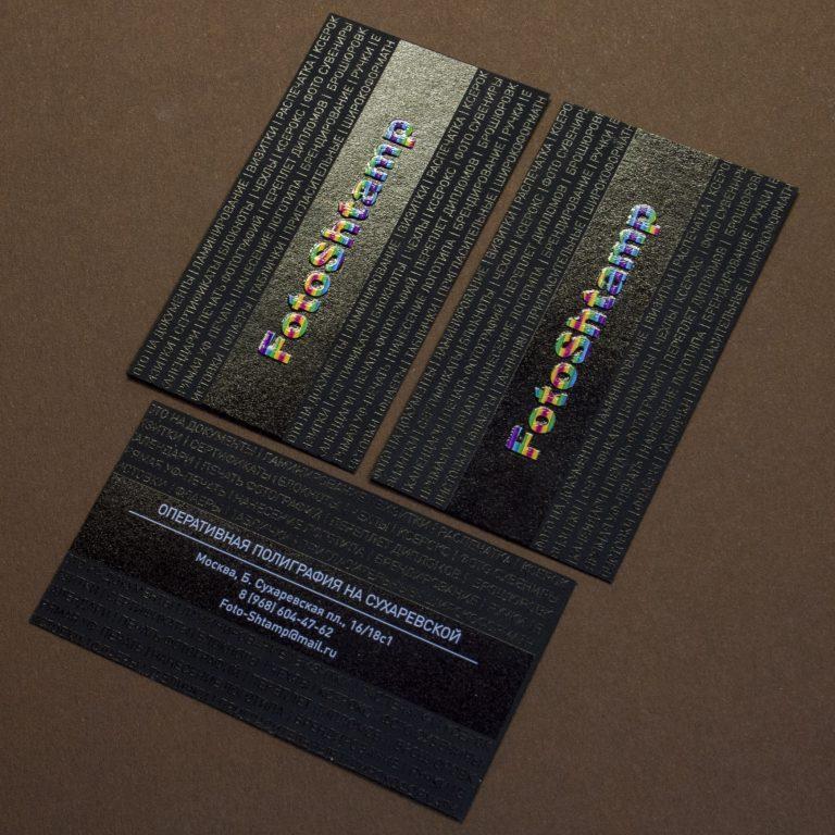 Визитки на черном touch cover