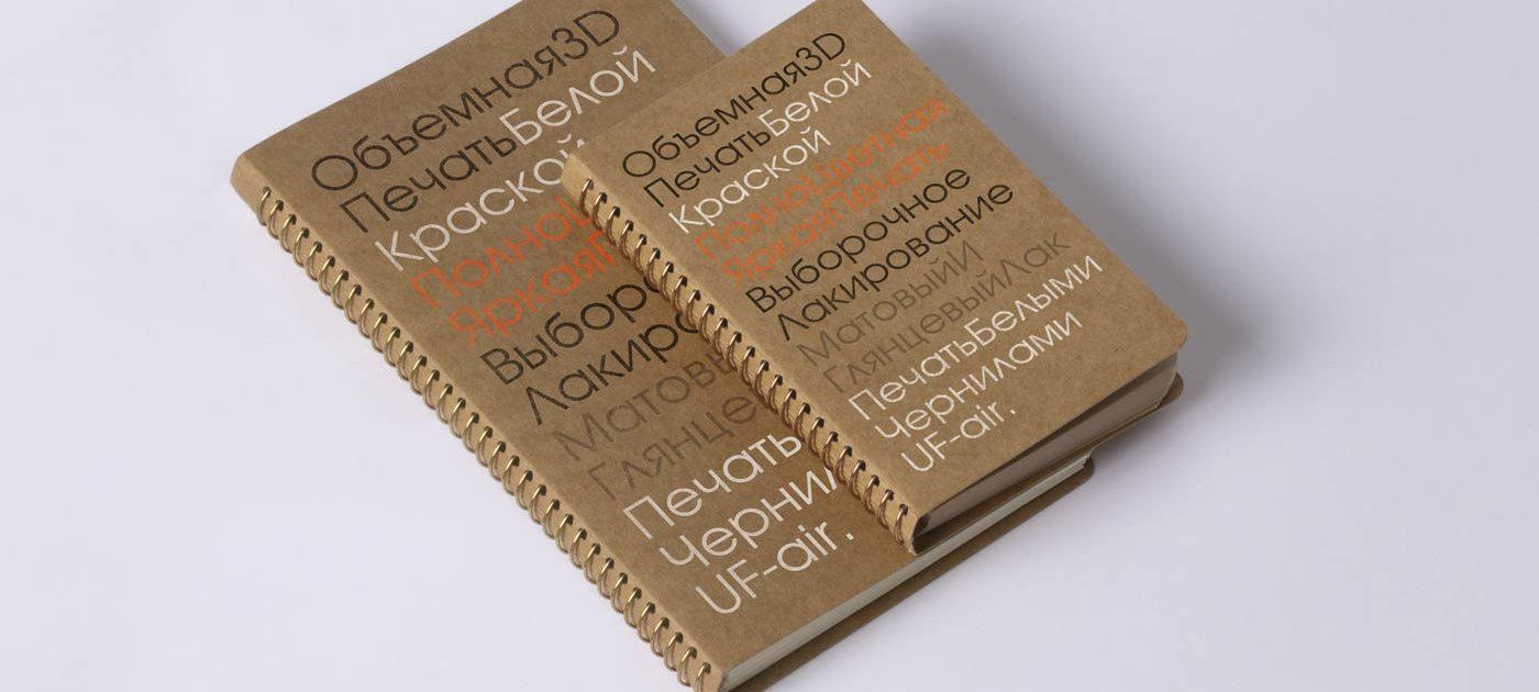 Notebooks_white_ink_ufair